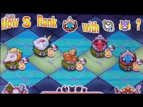 Pokemon Shuffle: Deoxys Speed S Rank