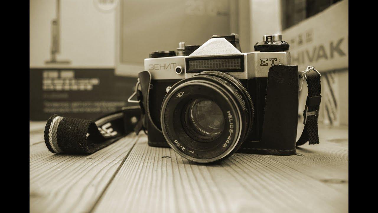 фото на зенит фотоаппарат