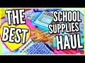 BACK TO SCHOOL SUPPLIES HAUL & GIVEAWAY! Weird School Supplies You Haven't Seen!