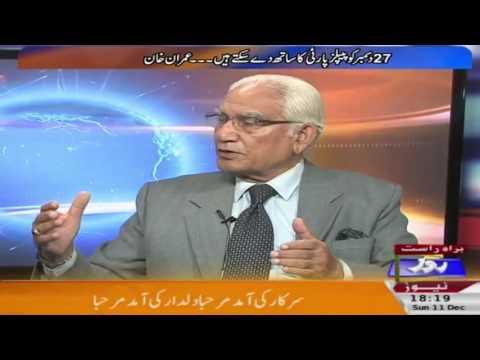 Tareekh-e-Pakistan With Ahmed Raza Qasoori  | 11th December 2016