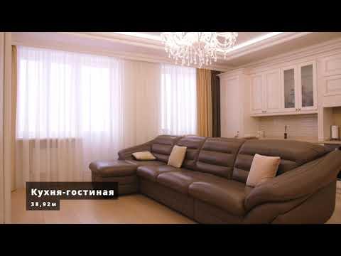 Продажа 4-к квартиры , Киров, ул. Водопроводная д. 27