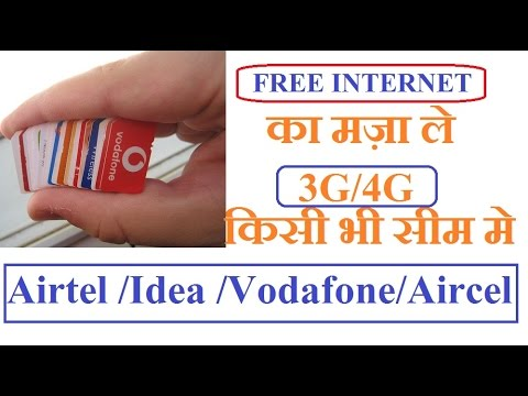 FREE UNLIMITED INTERNET FOR  ALL NETWORKS