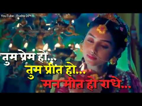 ⚡ Radha krishna new serial whatsapp status video download
