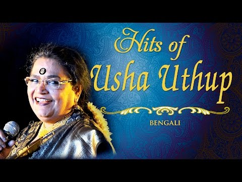 Hits Of Usha Uthup - Bengali Songs || Audio Jukebox ||