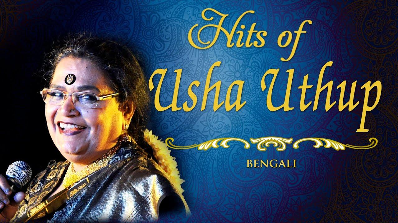 Hits Of Usha Uthup - Bengali Songs    Audio Jukebox   