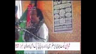 Dushman bhi halali ho Mohsin Naqvi Shaheed yadgar majlis at Lahore