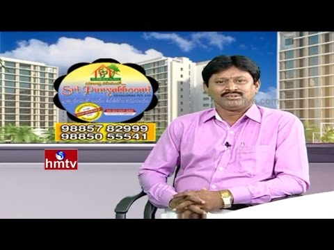 Tips For Buying Residential Flots & Land In Hyderabad | Sri Punyabhoomi Developers Pvt Ltd | HMTV