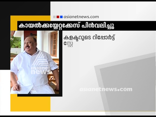 Thomas Chandy withdraws the plea in SC on Lake Encroachment Case