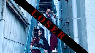 【踊ってみた】LOSER-翔 千龍 & 藤寿々 舞