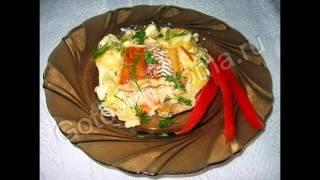 Горячие закуски рыбные:Рыба с овощами,запеченная в майонезе
