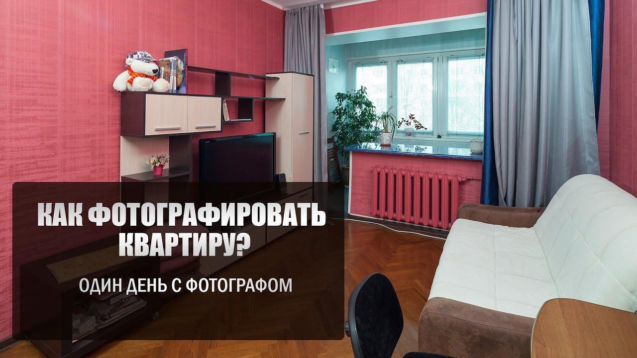 Как правильно разрекламировать квартиру реклама сайта на тв