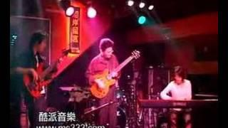 爵士樂團表演Freight Trane