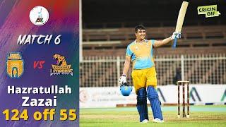 APLT20 2018 M6: Hazratullah Zazai 124(55) vs Nangarhar Leopards - Afghanistan Premier League T20