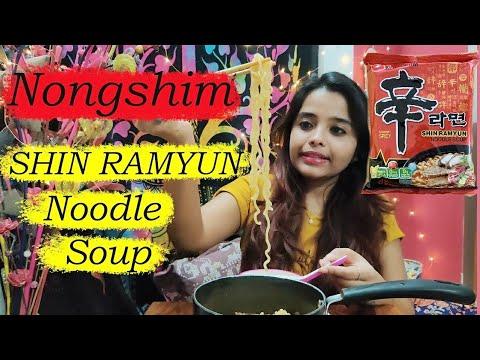 NONGSHIM Shin Ramyun Noodle Soup | Korean Ramen Soup Nong Shim | Taste Testing | Korean Food