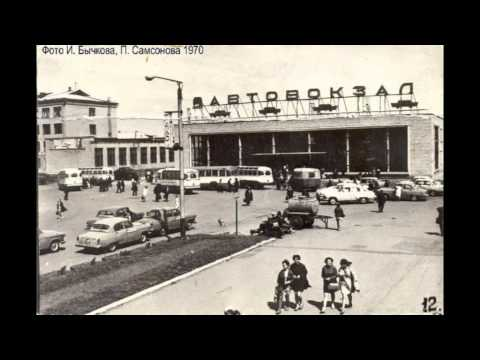 Петропавловск, Казахстан во времена СССР и ранее (Petropavlovsk, Kazakhstan during the Soviet era)