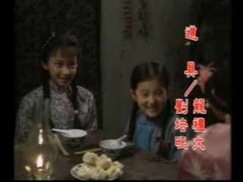 六个梦系列之《雪珂 》 ~Six Dreams Series : Xue Ke ( Closing Theme)