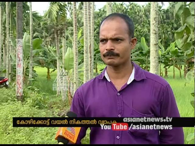 Land filling is widely spreading at Kozhikode