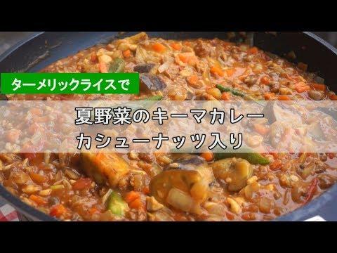 【キャンプレシピ#06】
