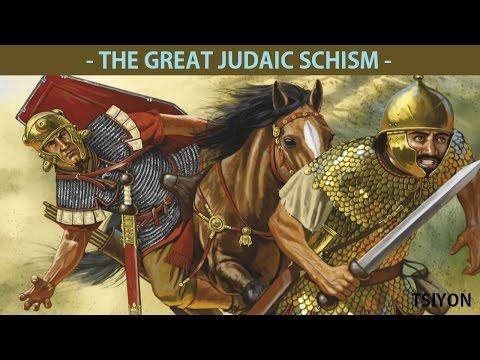Besar Yahudi Skisma