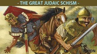 The Great Judaic Schism