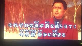 冬物語 村下孝蔵 cover 塗装屋 親方84