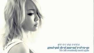 [Eng, Rom & Kor] Younha - 소나기 (Rain Shower)