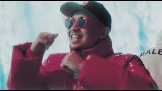 Смотреть клип P-Lo Ft. Jay Anthony - Hella Fun