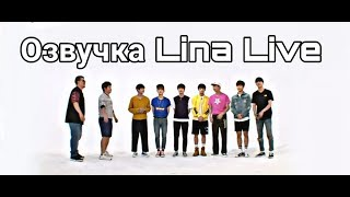 (Озвучка by.Lina Live) BTS Weekly Idol Ep.203