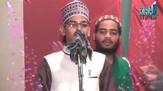 माँ की शान जरूर सुने All India Naatiya Musaira HD By Saleem Akhtar Hilali New Islamic Naat 2017