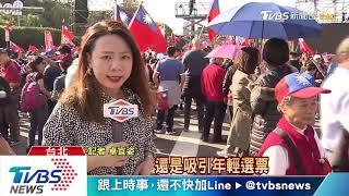 【十點不一樣】韓國瑜喊「改革國民黨」 學者:迅速凝結知識藍