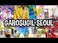 My Kawaii Guide to Garosugil Seoul, Korea! (Sinsa-dong, Gangnam District) Seoul Travel Guide