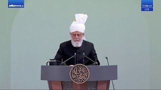 Tamil Translation: Friday Sermon 31 July 2020
