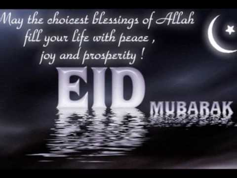 Eid text message to send to your loved once 2010 eid mubarak youtube eid text message to send to your loved once 2010 eid mubarak m4hsunfo