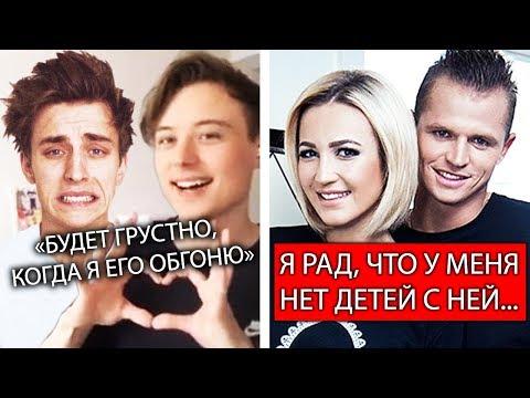 Ивангай впервые про Влада А4 | Правда про развод Бузовой и Тарасова