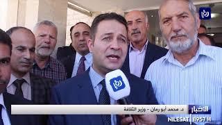 افتتاح موسم البيدر الثقافي العشرين لجبل العتمات (7/10/2019)