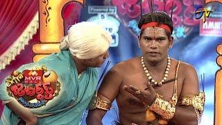 Chammak Chandra Performance – Extra Jabardasth – Episode No 3 – ETV  Telugu