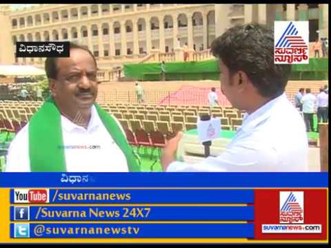 Preparations Are In Full Swing for Swearing In Ceremony of HD Kumaraswamy as CM