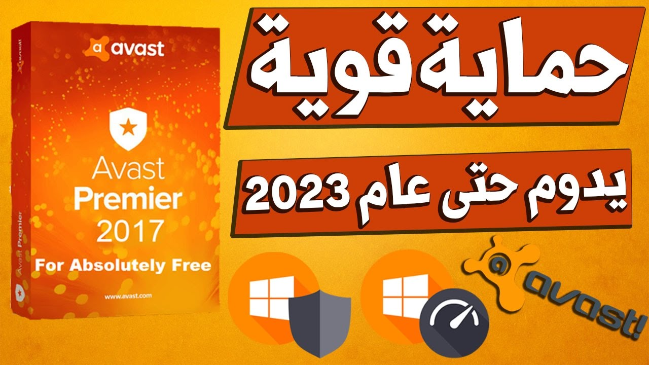 avast 2038 gratuit startimes