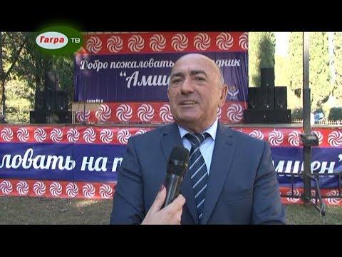 1 ноября в селе Махадыр прошел праздник армянской культуры Амшен