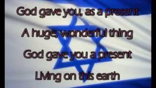 Hebrew music: Elohim natan lecha bematana