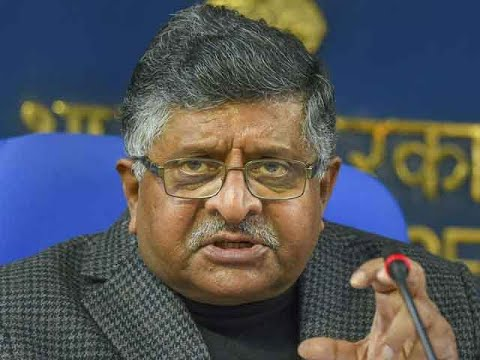 Rafale deal: Rahul Gandhi's charges against PM Modi height of shamelessness, says RS Prasad Mp3