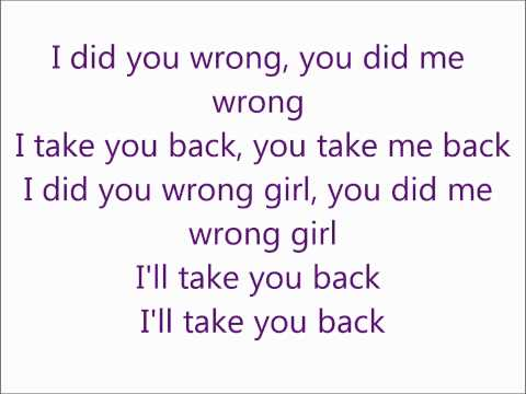 Pleasure P-Did You Wrong
