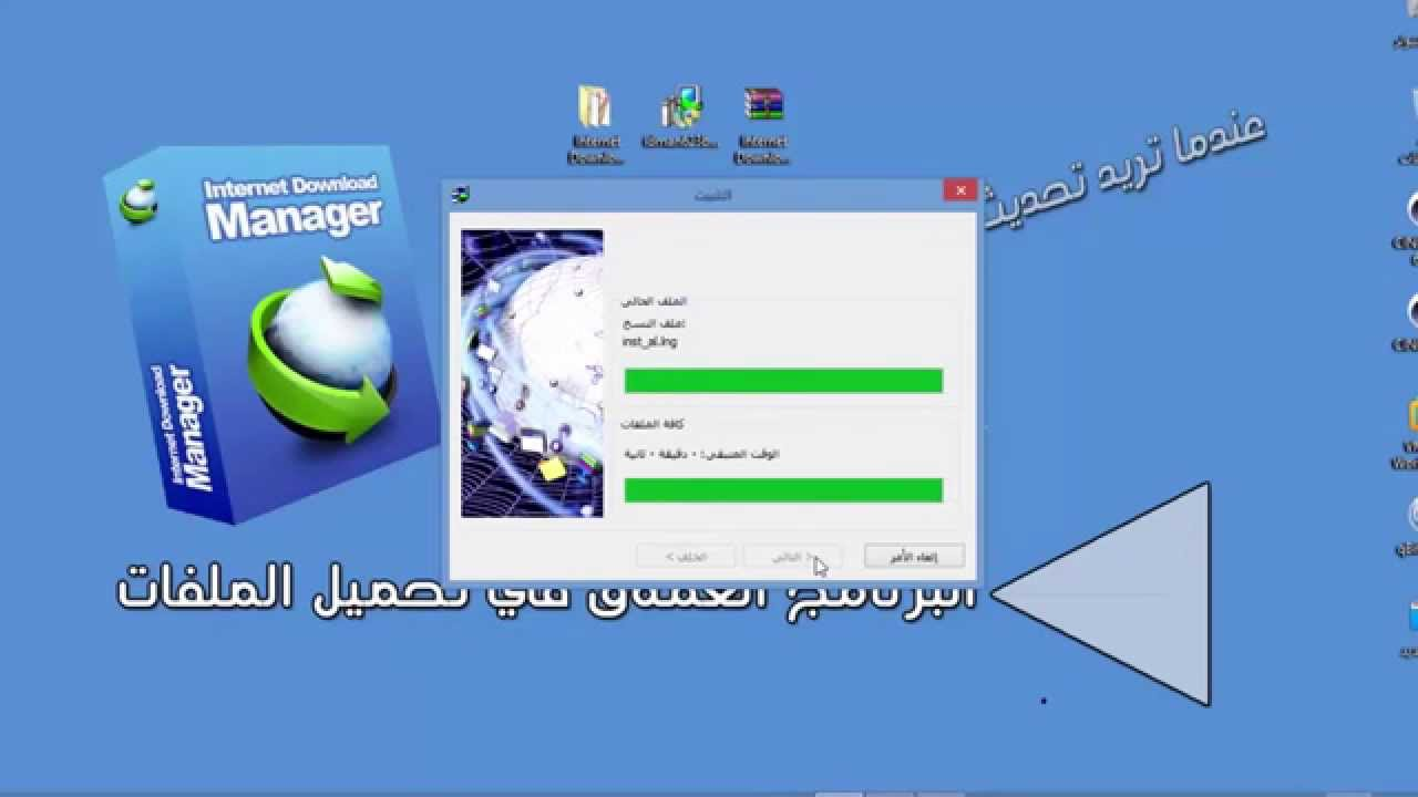 Internet download manager 6.18 build 9 keygen