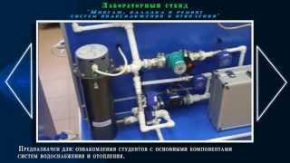 Монтаж наладка и ремонт систем водоснабжения и отопления(, 2013-04-24T09:23:54.000Z)