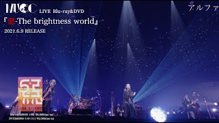 MUCC『惡-The Brightness World』Trailer映像