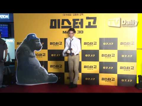 [tvdaily] 3D movie 'Mr. Go' VIP premiere Star Guest ★Song Seung-heon, Lee Jeong-jae, etc.★