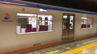 相鉄8000系8705編成 湘南台(SO37)到着