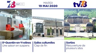 7/8 Culture. Emission du 19 mai 2020