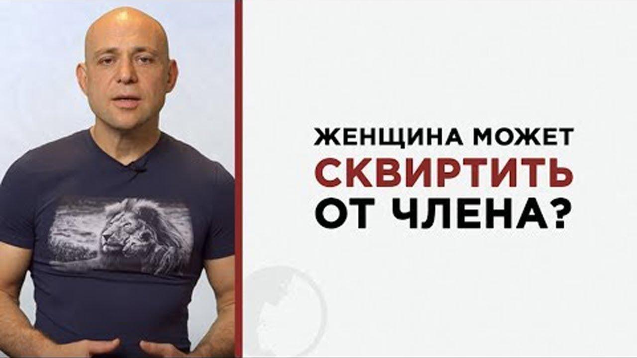 video-posobie-po-dostizheniyu-struynogo-orgazma-porno-video-reshil