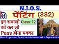 Gambar cover NIOS 12th Painting332 Exam Study